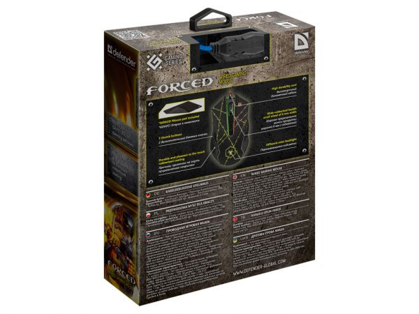 Мышь игровая DEFENDER Forced GM-020L