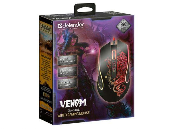 Мышь игровая DEFENDER Venom GM-640L