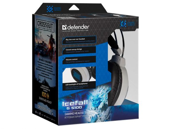 Гарнитура игровая DEFENDER Icefall G-510D