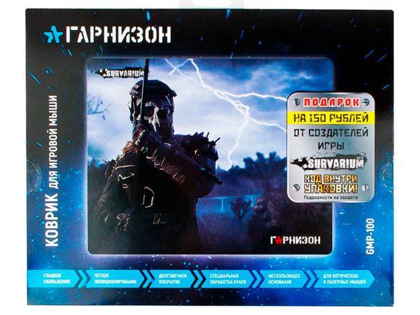 Коврик игровой ГАРНИЗОН GMP-100