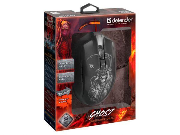 Мышь игровая DEFENDER Ghost GM-190L
