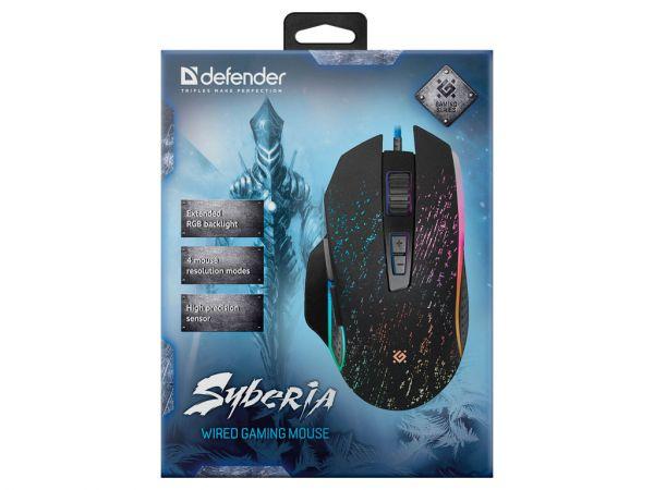 Мышь игровая DEFENDER Syberia GM-680L