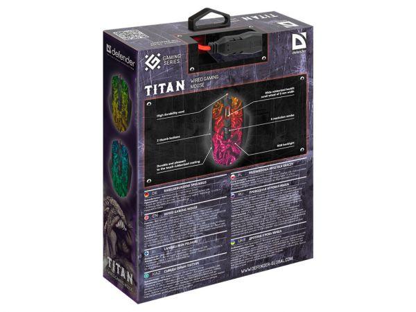 Мышь игровая DEFENDER Titan GM-650L