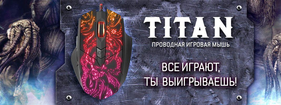 defender-titan-gm-650l